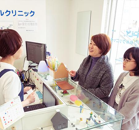 世田谷区梅ヶ丘の歯医者なら青田デンタルクリニック|小児歯科・矯正歯科・インプラント